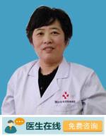 郭广英医生