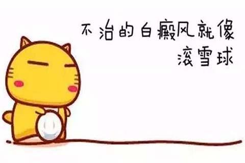 308照完发红是好转吗看烟台陈长斌回答?